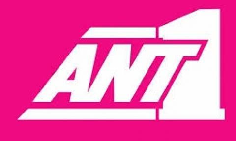 Ο ΑΝΤ1 πρώτος στην τηλεθέαση