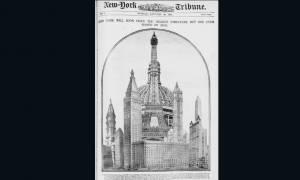 Τα 12 αρχιτεκτονικά αριστουργήματα που δεν έγιναν ποτέ