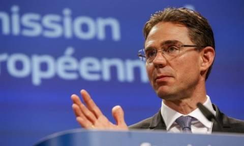 Ευρωπαϊκή Τράπεζα Επενδύσεων: Εγκρίθηκε αναπτυξιακό πακέτο για την Ελλάδα