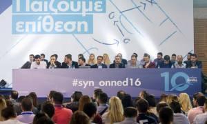 Τα αποτελέσματα των εκλογών της ΟΝΝΕΔ