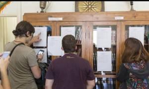 Πανελλήνιες - Πανελλαδικές 2016: Ξεκινάει η πρόσθετη διδασκαλία για τα ειδικά μαθήματα