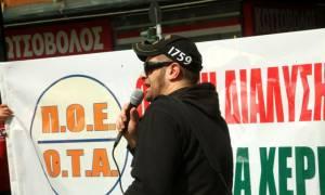 ΠΟΕ - ΟΤΑ: Πανελλαδική στάση εργασίας και συγκέντρωση διαμαρτυρίας αύριο Τρίτη (19/04)