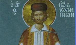 Σήμερα 18 Απριλίου εορτάζει ο Άγιος Ιωάννης ο Ράπτης εξ Ιωαννίνων