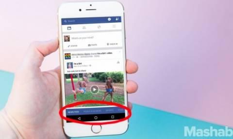Αυτή είναι η μεγαλύτερη αλλαγή που θα κάνει το Facebook στο News Feed του!