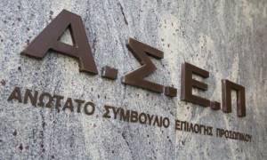 ΑΣΕΠ: Έρχονται 151 προσλήψεις μονίμων σε υπουργεία και δημόσιους φορείς