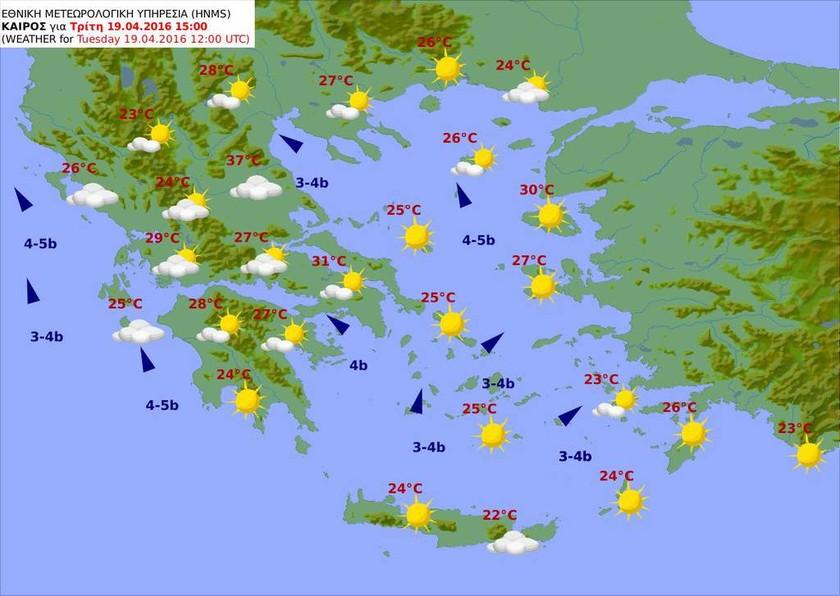 Επιμένει ο καύσωνας – Δείτε σε ποιες περιοχές θα χτυπήσει «κόκκινο» η θερμοκρασία (pics)