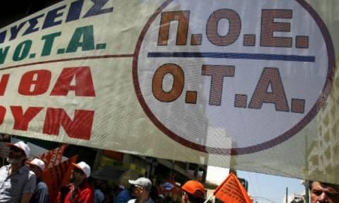 Στάση εργασίας των δημοτικών υπαλλήλων και συγκέντρωση στο ΥΠΕΣ