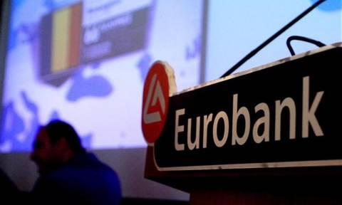 Πρόγραμμα στήριξης μικρών επιχειρήσεων από τη Eurobank