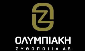Ολυμπιακή Ζυθοποιία: Η ελληνική εταιρία των ολυμπιακών επιδόσεων