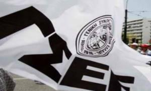 Ασφαλιστικό: 48ωρη απεργία της ΓΣΕΕ μόλις κατατεθεί το νομοσχέδιο