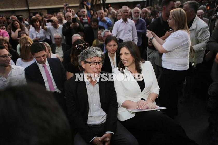 Πλεύση Ελευθερίας: Η Ζωή Κωνσταντοπούλου παρουσιάζει το νέο της κόμμα (pics)