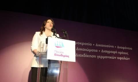 Ζωή Κωνσταντοπούλου: Η κυβέρνηση πρέπει να φύγει