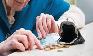 Συντάξεις Μαΐου: Νωρίτερα οι πληρωμές στους συνταξιούχους λόγω Πάσχα