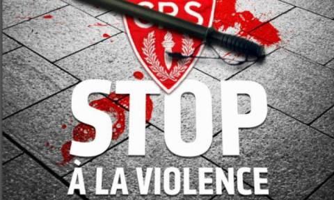 Γαλλία: Μια αφίσα συνδικαλιστικής ένωσης για την αστυνομική βία διχάζει (pic)