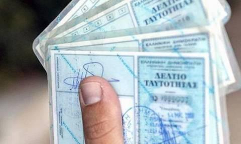 Προσοχή: Αυτές είναι οι αλλαγές στις αστυνομικές ταυτότητες και τα διαβατήρια