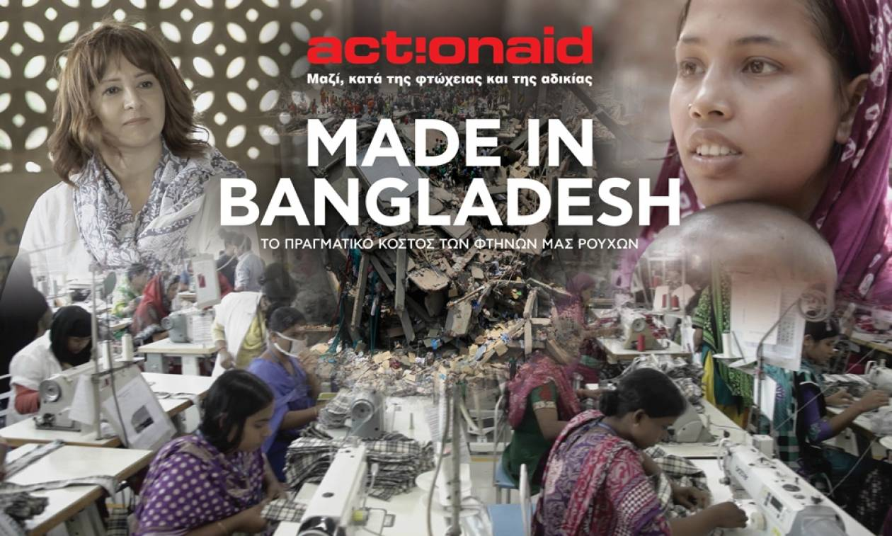 Μπαγκλαντές πορνό ταινίες