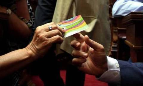 Κάρτα Αλληλεγγύης - Σίτισης: Πότε θα δοθούν χρήματα της 10ης δόσης
