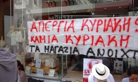Ανοικτά με απεργία την Κυριακή των Βαΐων τα καταστήματα