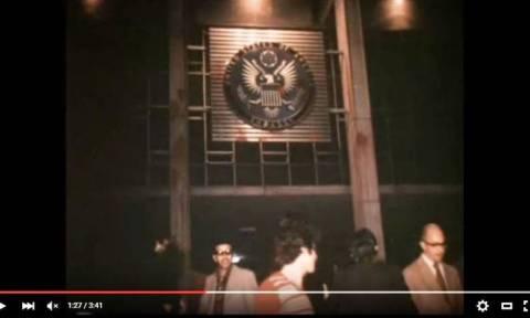 Σαν σήμερα πριν 41 χρόνια: Σπάνιο βίντεο από την εισβολή στην αμερικανική πρεσβεία στην Αθήνα