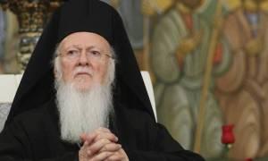 Ο Οικουμενικός Πατριάρχης τον Μάϊο στη Σμύρνη