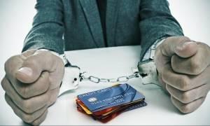 Ζούσαν σαν βασιλιάδες! Δύο συλλήψεις για χρήση πλαστών πιστωτικών καρτών