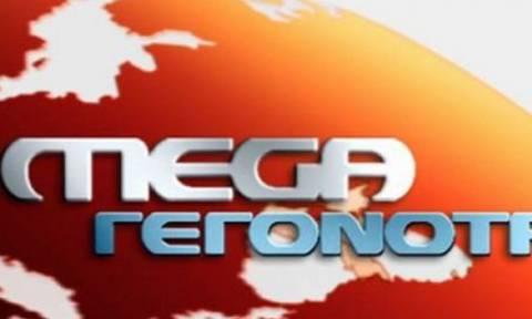 Χωρίς δελτίο ειδήσεων σήμερα το MEGA – Τι συνέβη;