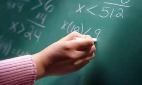 Προσλαμβάνονται 1.600 αναπληρωτές εκπαιδευτικοί
