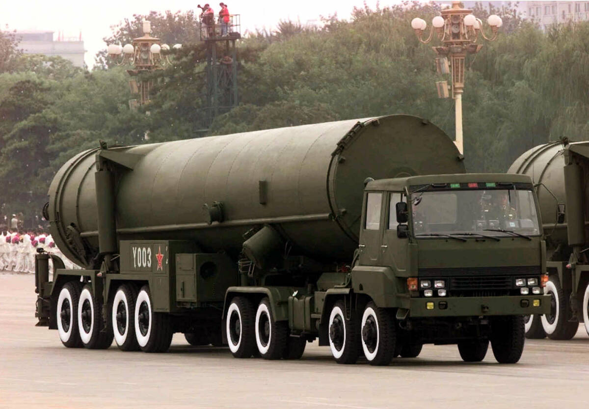 Dongfeng 41 nuclear missile