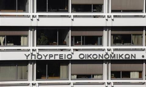 ΥΠΟΙΚ: Υποχρέωση η τοποθέτηση των αποθεματικών στο Κοινό Ταμείο
