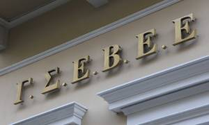 ΓΣΕΒΕΕ: Κίνδυνος να μην απομείνουν επιχειρήσεις και εργαζόμενοι για να υποστηρίξουν την οικονομία