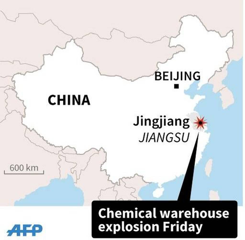 Ισχυρή έκρηξη σε κτιριακό συγκρότημα αποθήκευσης χημικών και καυσίμων