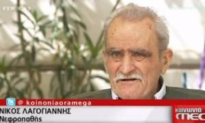 Θρήνος: Νεκρός ο Νίκος Λαγογιάννης - Πέθανε λίγο μετά την εμφάνισή του στο MEGA (vid)