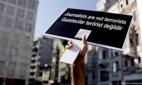 Τουρκία: Πανεπιστημιακοί και δημοσιογράφοι ξανά στο εδώλιο