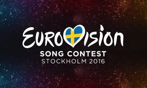 Eurovision 2016: Εκτός διαγωνισμού η Ρουμανία λόγω χρεών (Vid)