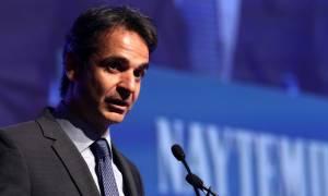 Μητσοτάκης: Τελειώνουμε με τον ΣΥΡΙΖΑ και αλλάζουμε την Ελλάδα