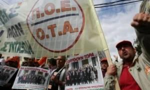 Ασφαλιστικό: Δυναμικές κινητοποιήσεις προανήγγειλε η ΠΟΕ - ΟΤΑ