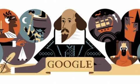 Ουίλλιαμ Σαίξπηρ: H Google τιμά με Doodle τον Άγγλο θεατρικό συγγραφέα