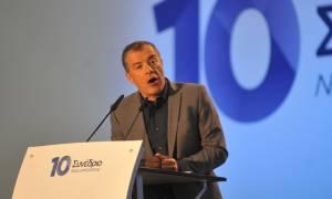 Συνέδριο ΝΔ - Θεοδωράκης: Ανάγκη να υπάρξουν πολιτικές συμμαχίες