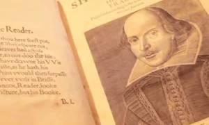 Η «κρυψώνα» των αυθεντικών Σαίξπηρ και Φράνκεσταιν (vid)