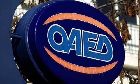 ΟΑΕΔ: Μέχρι αύριο οι αιτήσεις για τις 728 νέες θέσεις εργασίας