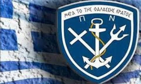 Πρόσληψη 50 ατόμων στo Γενικό Επιτελείο Ναυτικού