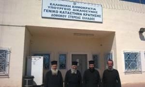 Η Μητρόπολη Φθιώτιδος κοντά στους φυλακισμένους του Δομοκού