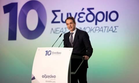 Συνέδριο ΝΔ - Μητσοτάκης: Να φύγει μια ώρα αρχύτερα ο Τσίπρας με την παρέα  του