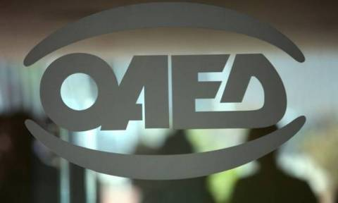 ΟΑΕΔ: Μέχρι σήμερα, Μεγάλη Δευτέρα, οι αιτήσεις για τις 728 νέες θέσεις εργασίας