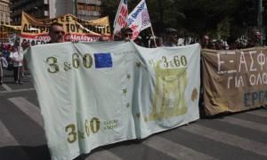 ΑΔΕΔΥ: Συγκέντρωση κατά του ασφαλιστικού και φορολογικού σήμερα (25/04) το απόγευμα