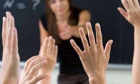 Προκήρυξη Θέσεων Προαγωγής στη Δημόσια Εκπαιδευτική Υπηρεσία
