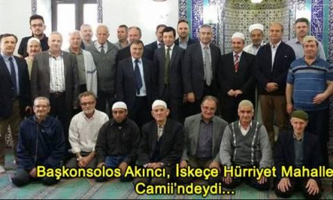 O Τούρκος πρόξενος στην Ξάνθη