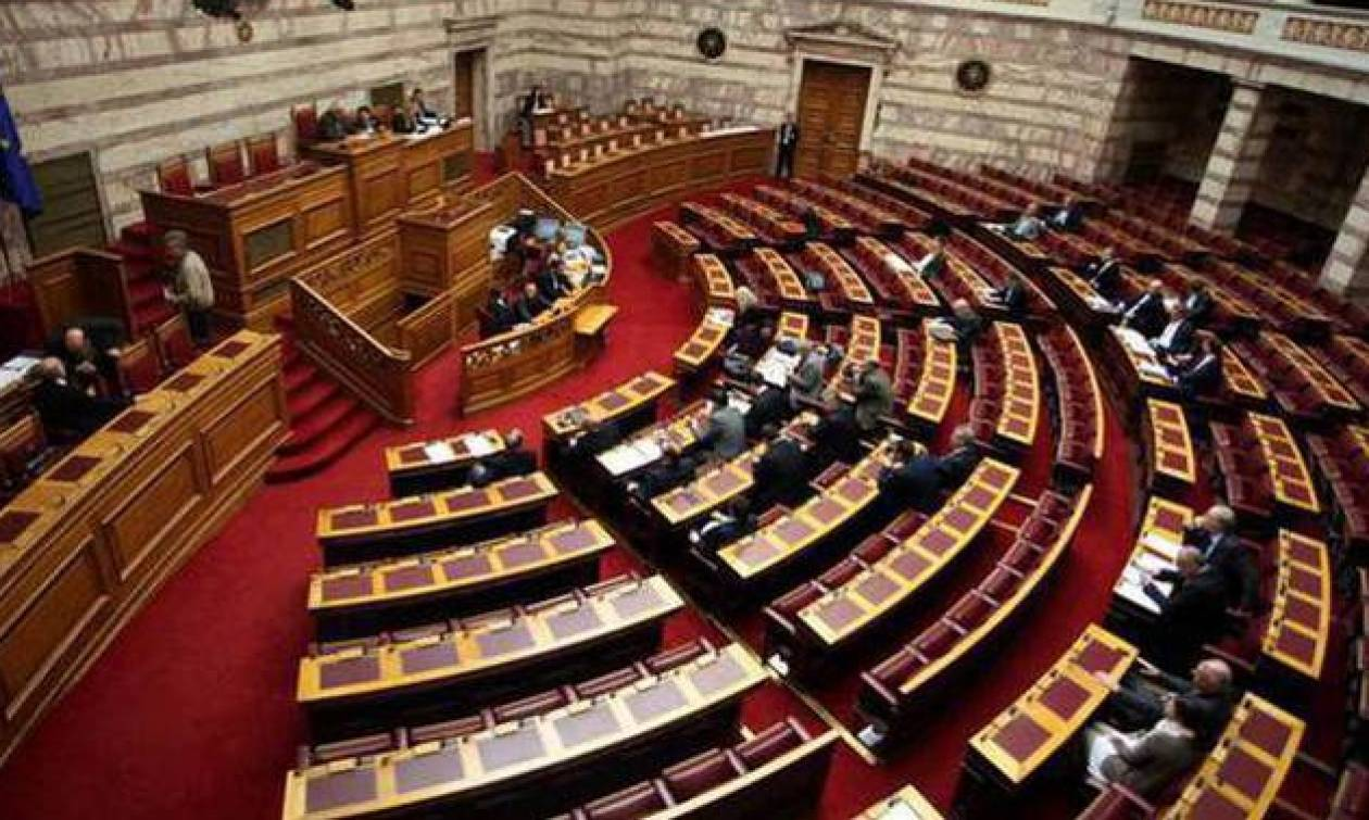 Νέα …αλχημεία της κυβέρνησης: Μεταφέρει στην ΤτΕ και τα αποθεματικά της Βουλής