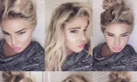 Σοκαριστική αλλαγή: Δεν φαντάζεστε ποια είναι η τραγουδίστρια της φωτογραφίας