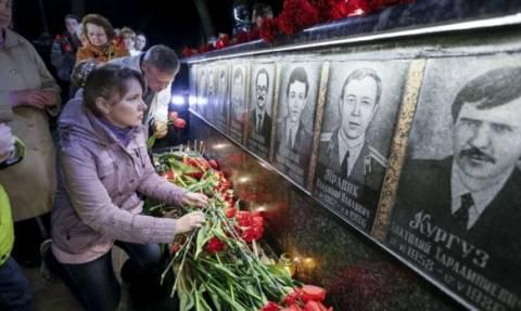 Ukraine marks 30th anniversary of Chernobyl disaster